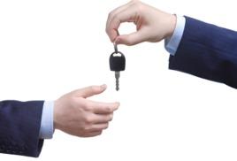 Выдача ключей от ворот и калиток